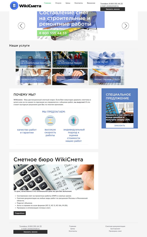 Продвижение сайтов владимир базы для xrumer